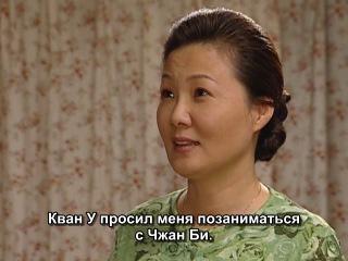 Роман / Romance (12/16) Дорама