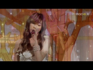 [PERF] K.Will & Tiffany (SNSD) - A Girl, Meets Love (MBC Music Core/2009.07.18)