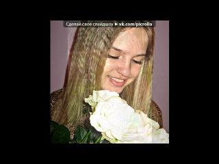 «♥♥♥Мої самі самі найлюбиміші ЗаЙкИ♥ϖ» под музыку Loc Dog - Love you. Picrolla