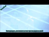 2РМ - Electricity (Русс.саб)