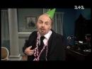 Большая разница - Ленин-Бородач (Укр)