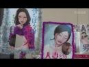 Itazura na kiss: Love in Tokyo / Озорной поцелуй: Любовь в Токио_8 (16) [GREEN TEA]