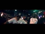 UZ - I Got This ft. Trae Tha Truth, Problem, Trinidad James