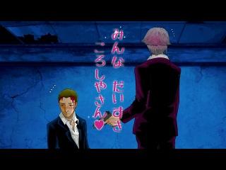 AniDub Koroshiya-san: The Hired Gun | Коросия-сан: Наемник 03 Inspector_Gadjet