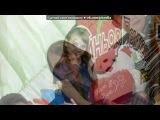 В свободное время мы....... под музыку DJ DELL SEVAN - ЕВРО &amp Эд Р.Э.Й. Родионов - Огни большого города Dj Fisun remix track 12 Only Russian Vol.2. Picrolla
