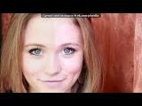 «Я и я» под музыку Анна Кошмал - Песня под гитару. Picrolla