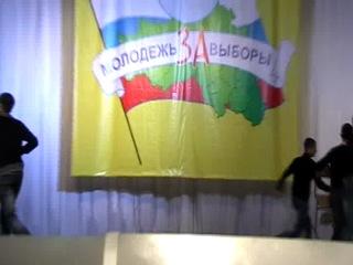 Кенты БелЮИ МВД России Молодежь ЗА выборы 2012