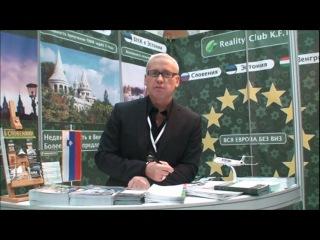 ПМЖ в Венгрии Как получить ПМЖ в Европе