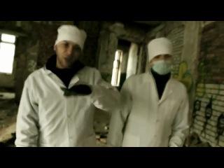 Теги видео: kra, czar, медицина, рэп, хардкор