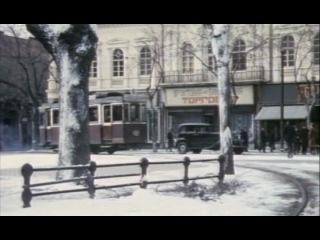 фильм 1972