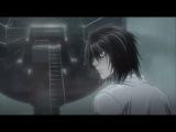 Тетрадь смерти/А мы не ангелы, парень(AMV)(Hitomi Yamamoto)