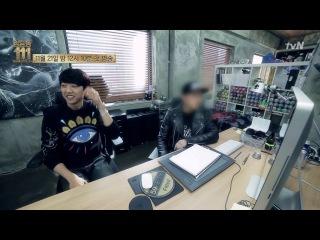 [TvN]Чхондам-дон111:ЧдонШин/Cheongdamdong 111JungShin/청담동111:정신