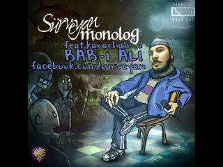 Karaçalı ft. Sürveyan - Bab-ı Ali