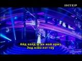 Песня Селин Дион в исполнении Кристины Петрив