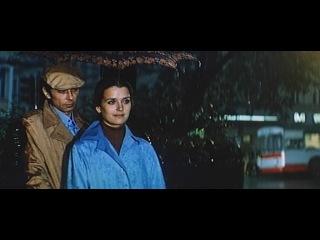 Незваный друг (1981)
