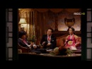 Дворец  Goong- 1 серия озвучка