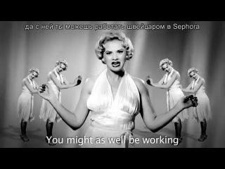 Реп батл: Мерлін Монро проти Клеопатри