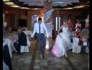Свадебный танец. Вначале медленная часть,которая переходит в стиляг (песня Я люблю буги вуги)