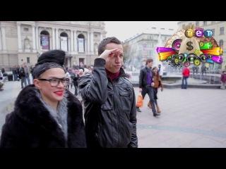 Дурнев +1 [антирепортаж]: К доске! (из Львова) - Правильні відповіді.