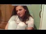 Фотосесия))))) под музыку Katrin Queen - Вова,я просто танцую голой (feat. DJ Sandro Escobar). Picrolla