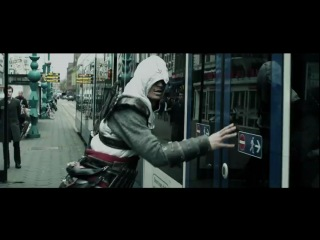 Assassin's Creed, Альтаир в Амстердаме [episode 1]