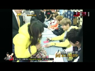 [CLIP] 20.02.2012 Mnet Wide Entertainment - BEAST BEATOY Fan Signing FILA Fan Meeing