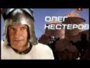 Украсть Бельмондо (2012) 5-6 серии