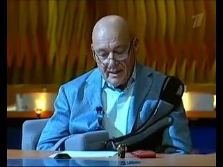 Владимир Познер. Пропорции распределения благ на земле(Если бы в мире жило 100 человек)