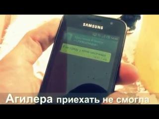 Носа Носа (Армянская версия популярнейшего клипа Nossa)..