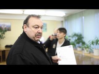 ЕдиноРосы - Были Пойманы За Фальсификацией Голосов 4 Декабря