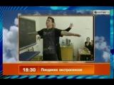 [КВН 2011 Премьер лига первая 1/2 Сега Мега Драйв Клип]