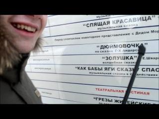 Интер актив ( Ново tv )