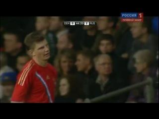 Дания-Россия 0:2 гол Аршавина