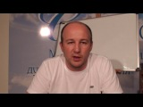 Ратнер Сергей - Аура и чакры (2010, Россия) - 2 с 4 - Чакры, практика - эзотерика