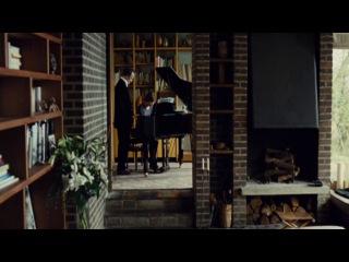 Полночное разрешение / La permission de minuit (2011) (драма)