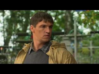 Защитница (2012) серия 2