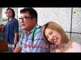 [HD] 130906 tvN Grandpa Over Flowers EP10 (Full)