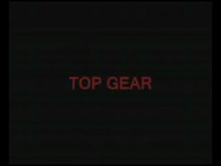 Пародия на Top Gear, 1-й сезон, 6-я серия.