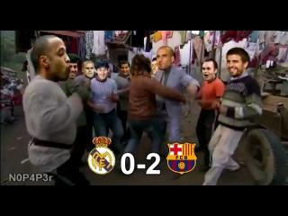 Барселона празднует пебеду над Реалом
