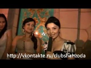 Шахзода поздравила Улугбека Рахматуллаева с днем свадьбы