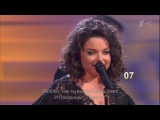 Наташа Королёва-Привет,Андрей