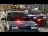 Со стены ПаЦаНсКиЕ ТаЗиКи-ВАЗикИ под музыку Песня из форсажа 3-его - Teriyaki Boyz - Tokyo Drift Fast And Furious . Picrolla
