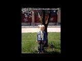 220 ВОЛЬТ!!! под музыку Кузя (Уневер) - Реп+Шняга шняжная жизнь общажная. Picrolla