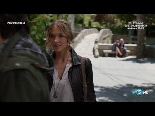 El don de Alba T01E11 720p HDTV CAST