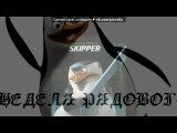 Аватары ГРУППЫ! под музыку Gia Farrell - Hit Me Up ( OST