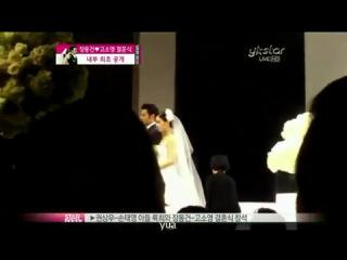 Jang Dong Gun và Ko So Young làm lễ thành hôn