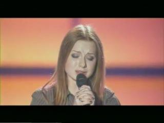 Юлия Савичева - Высоко (Песня года-2003)