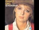 France Gall - Si, maman, si (sous-titres)