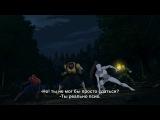 Совершенный Человек-Паук -  3 серия ( Рус. субтитры)
