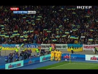 Шустер Live / Матч Україна - Франція / ТК Інтер 15.11.2013
